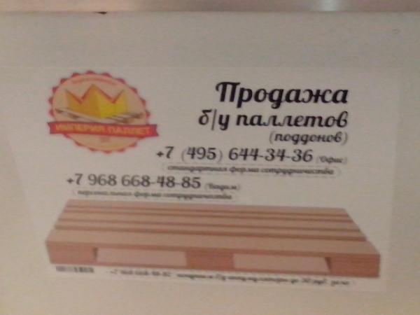 IMG_20140328_174527