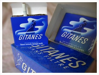 Gitanes Brunes Non-filter