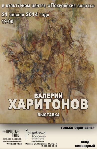 Poster_print