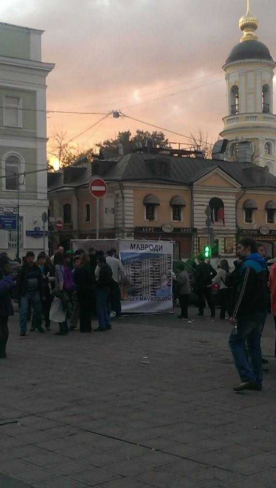 Плагиат на куб Навального :-)