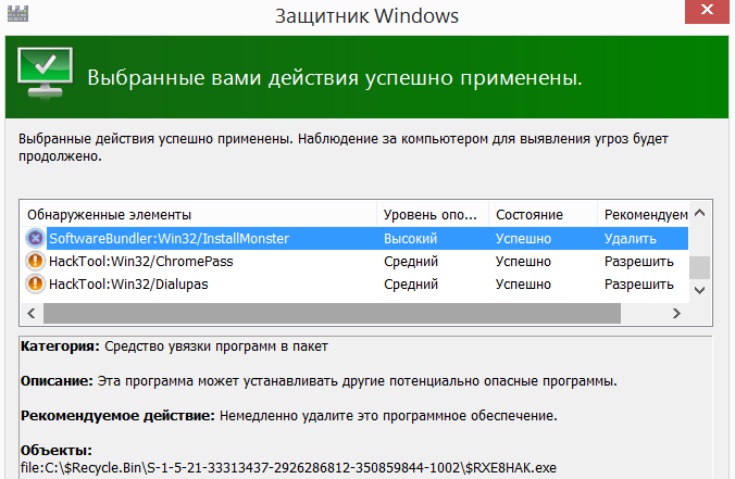 Screenshot_463