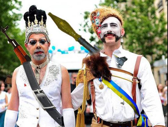 Украинский гей парад.jpg