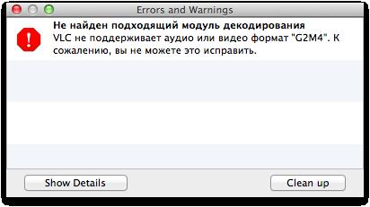 Снимок экрана 2012-08-12 в 22.21.34