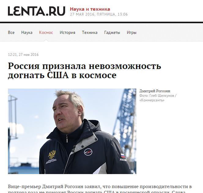 Rogozin_01.jpg