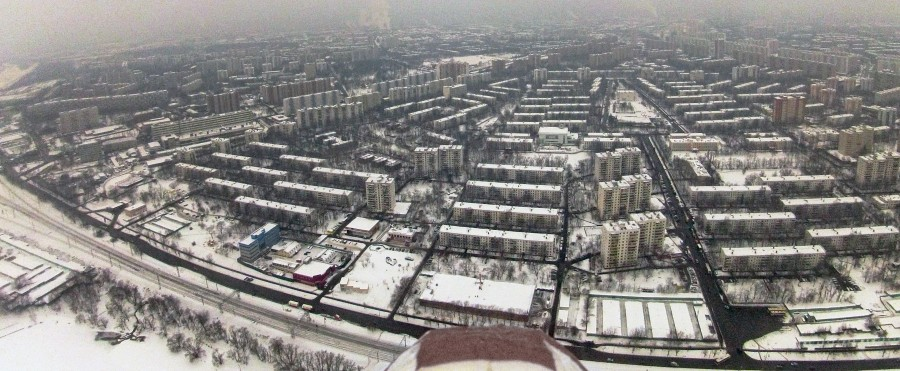Tsaritsyno district aerial view