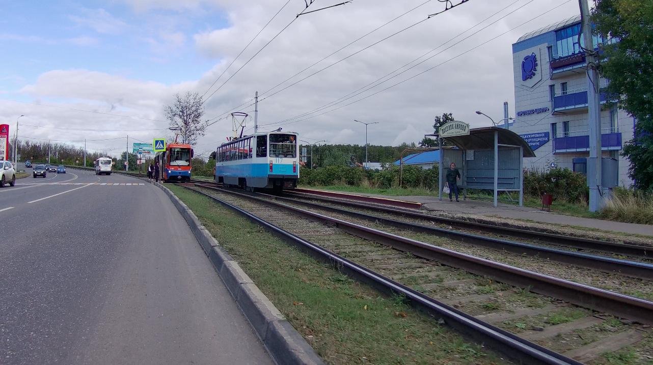 На перегонки с трамваем по Коломне