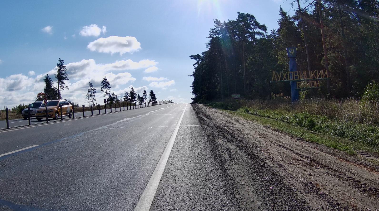 Въезд в Луховицкий район