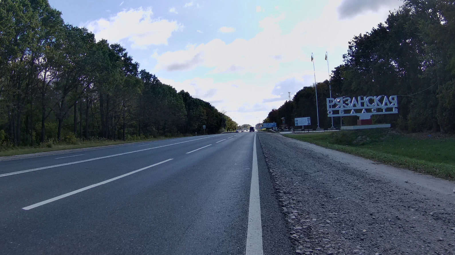 Граница Рязанской области