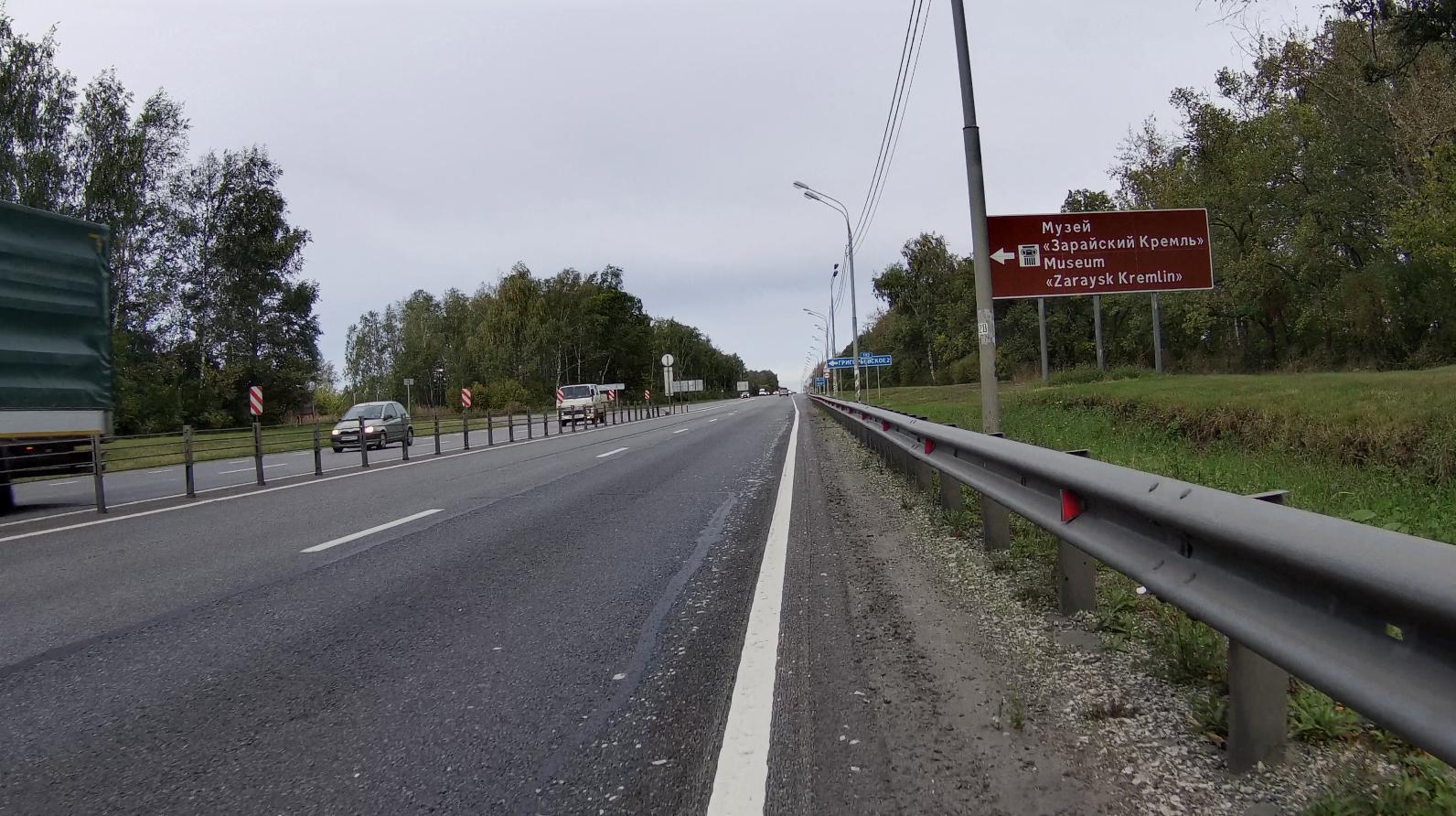 Съезд с М5 на дорогу до Зарайска