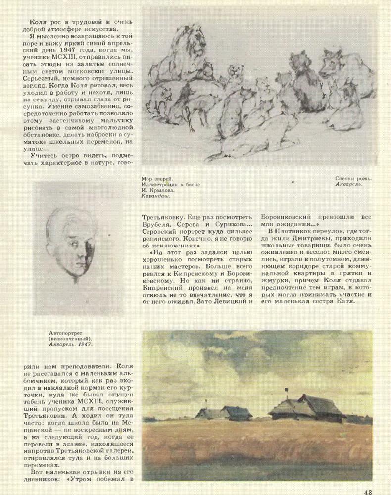 Kolja Dmitriev 2