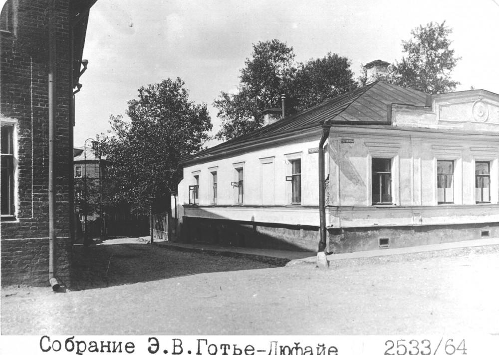 16479 3-й Ростовский