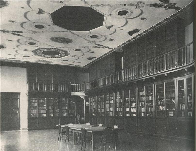 77446 Музей изящных искусств имени императора Александра III. Библиотека Музея