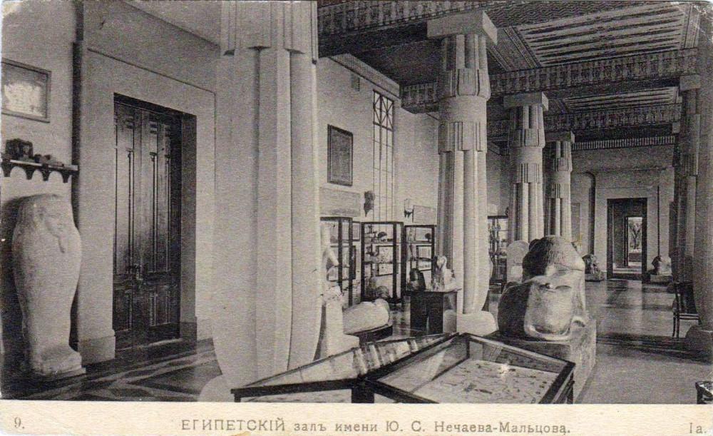 343491 Музей изящных искусств. Египетский зал имени Ю. С. Нечаева-Мальцова