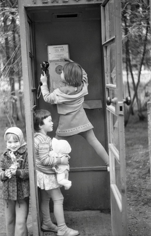 Звонок Хороший, снимок, Усманова, Позвонить, Гдето, Черёмушках