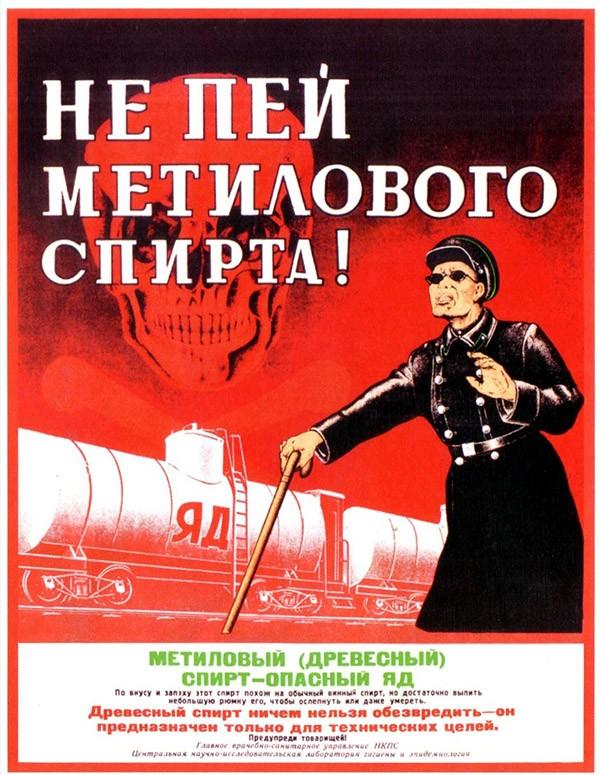 sovietads15