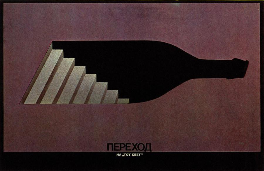 sovetskie-antialkogolnye-plakaty_2