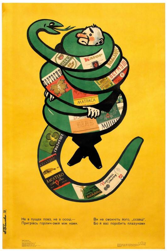 sovetskie-antialkogolnye-plakaty_4