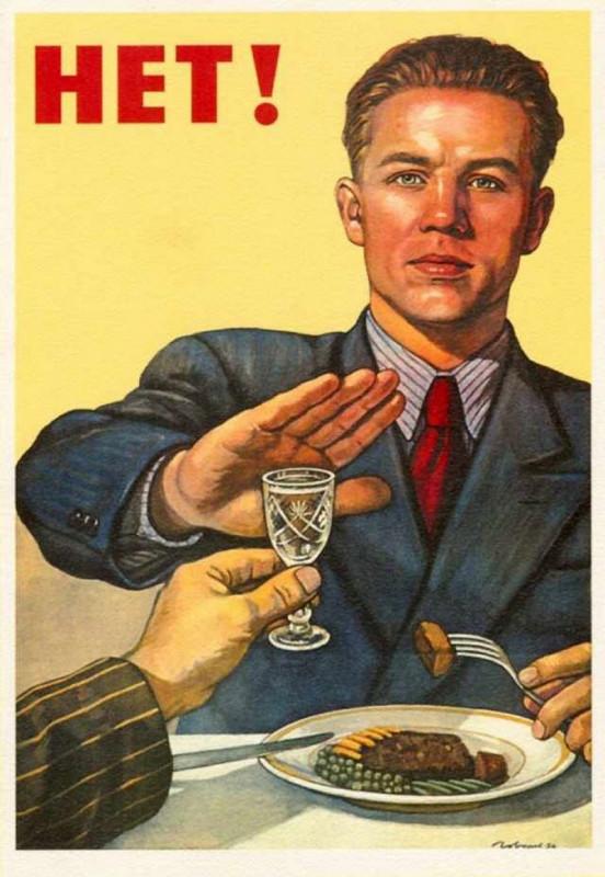 sovetskie-antialkogolnye-plakaty_18