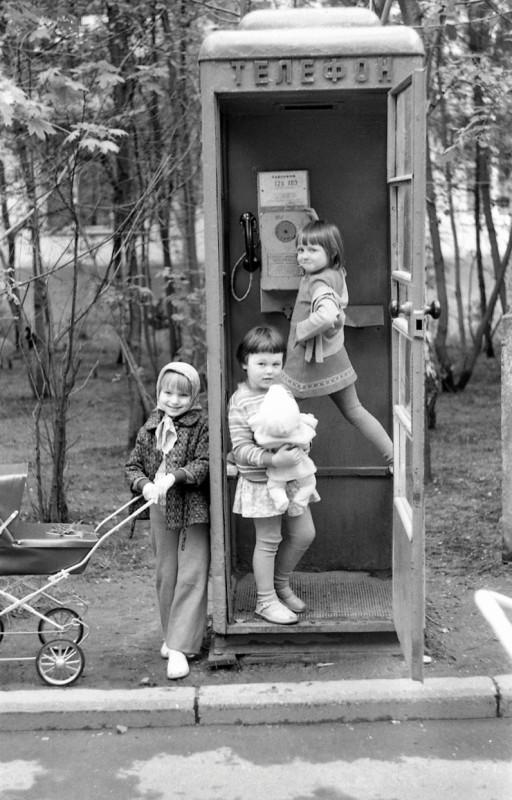 779552 Позвонить. 80 Валерий Усманов