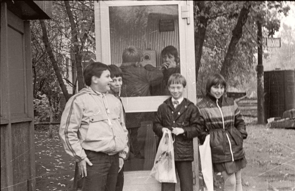 76736 Телефонная будка Александр Сергеевич Меньшинин Открытое ш. 85