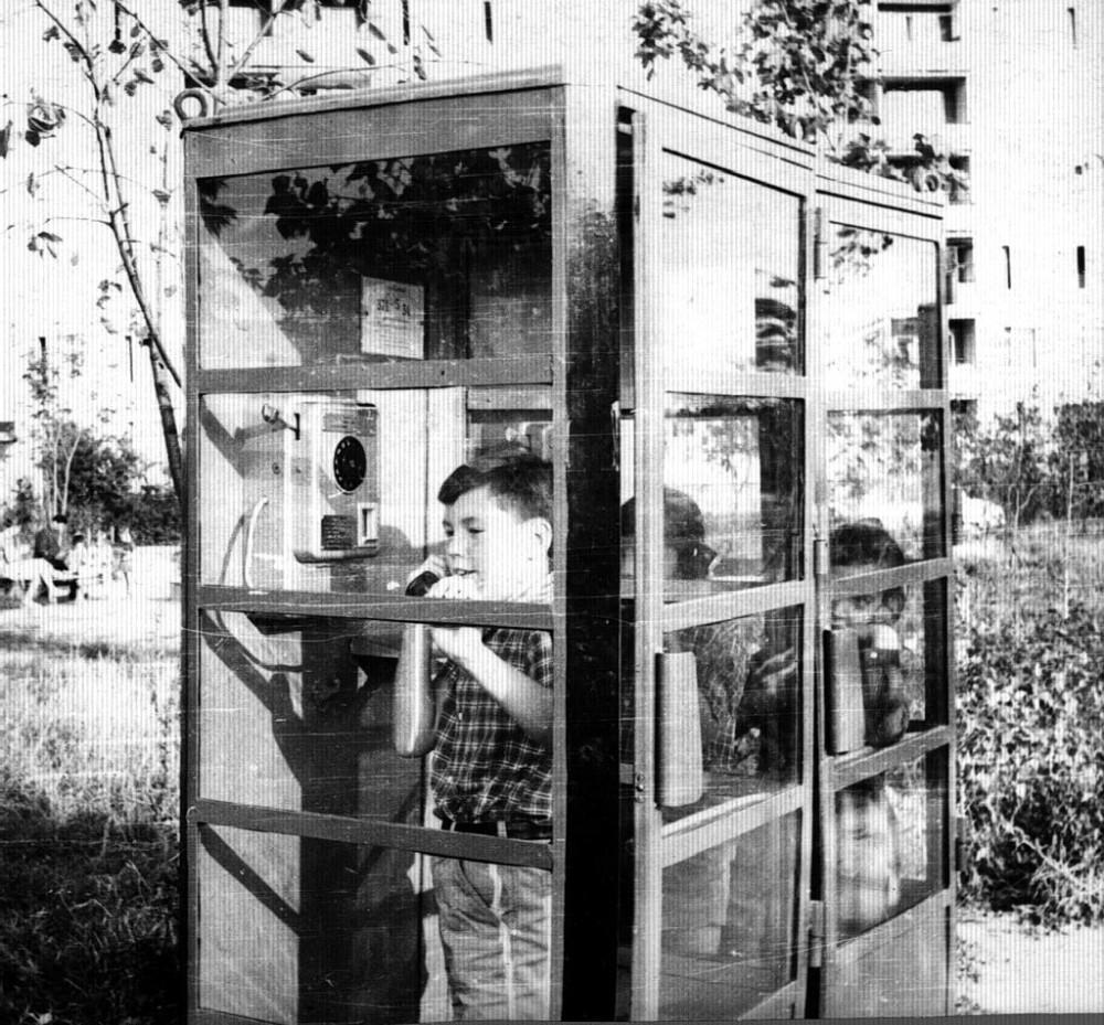 692925 Телефонная будка в Ташкентском переулке нач. 70-х