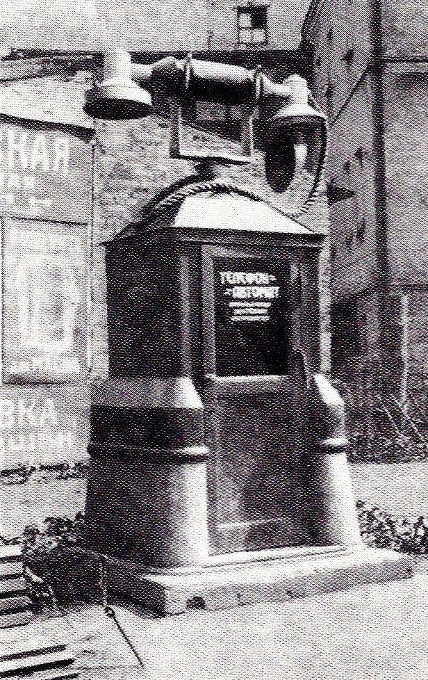 77501 Телефонная будка нач.30-х угол Мясницкой и Милютинского