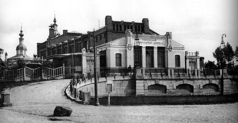2471 Введенский народный дом в Лефортово П. П. Павлов