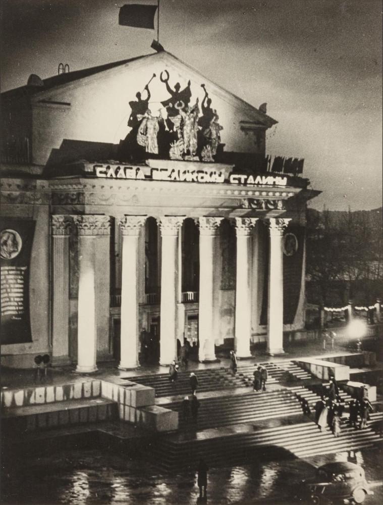 284312 Театр Сталинского района 49 Михаил Грачёв