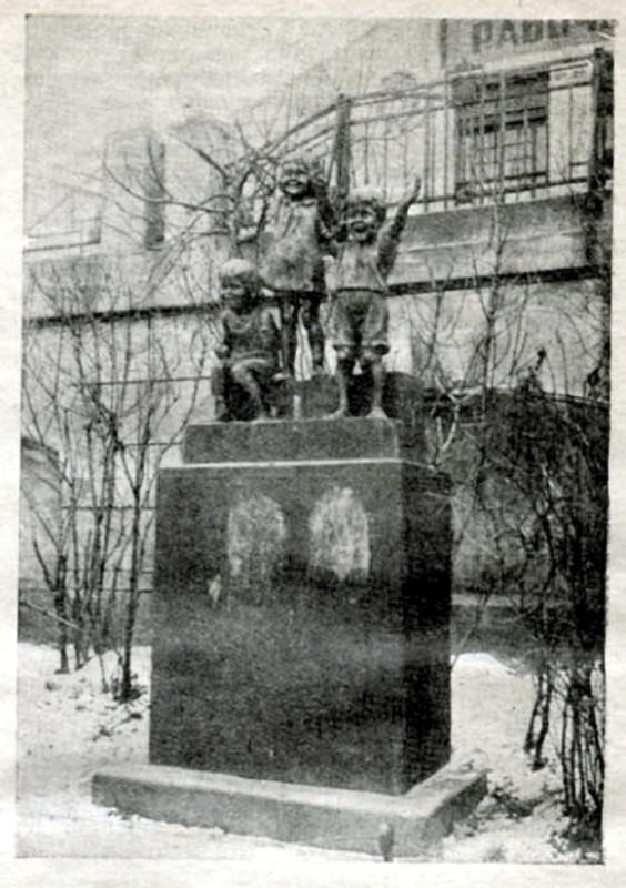 59540 Введенская площадь. Монумент у Народного дома