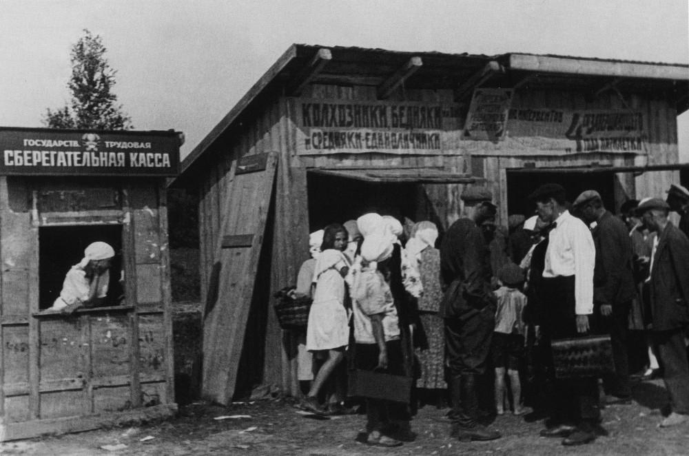 nep-nepmans-soviet-union-1920-30-12