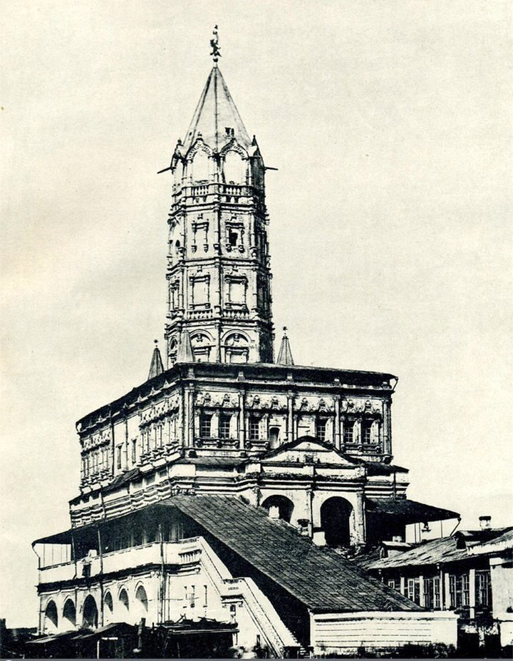 Сухарева башня.