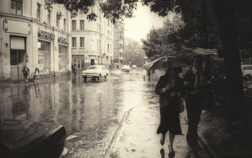 Сивцев Вражек и Дождь 80-е Хольный М.