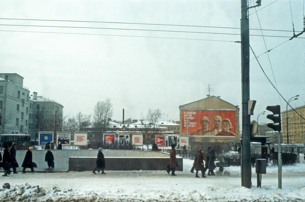 783191 У станции метро Колхозная 85.jpg1