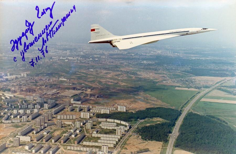 783845 ТУ-144 пролетает над Северным Медведково и МКАД