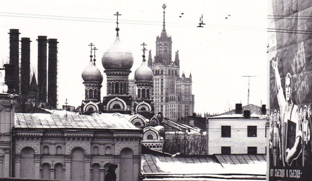 От съезда к съезду или Московские вертикали Балчуг, 1970х, Рубинина, Мясникова, Панафиндина, Царина