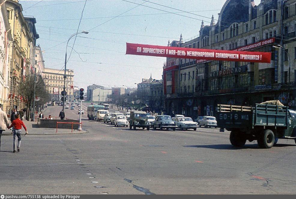 755138 Проспект Маркса