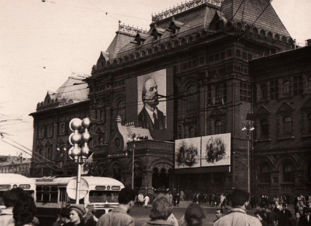 783951 Музей Ленина