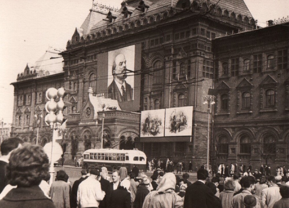 783949 Музей Ленина