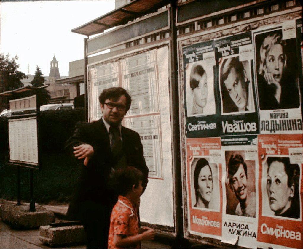 787111 Москворецкая набережная. Афиши у кинотеатра «Зарядье». Актеры советского кино