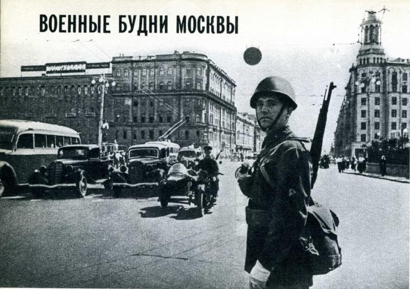 19317 Пушкинская площадь (вариант №2)