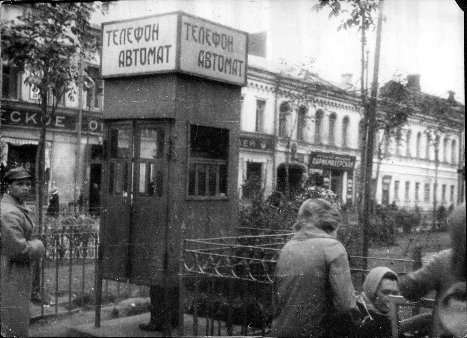 152624 Сретенский бульвар