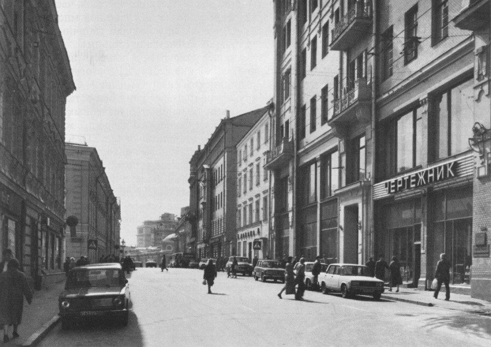 25236 Пушкинская улица у Дмитровского переулка