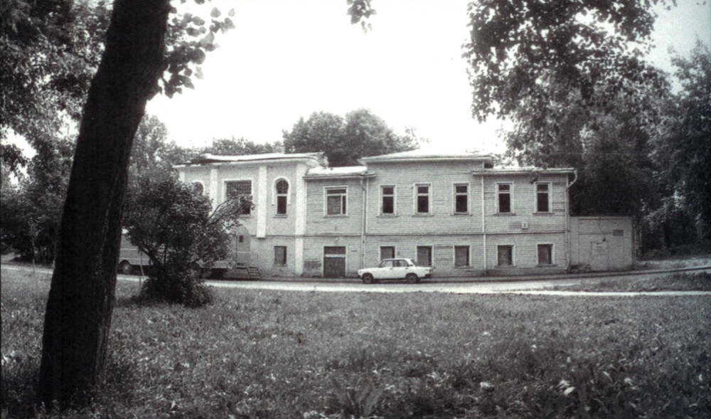 87190 3-й Зачатьевский пер., д.3 нач. 80-х