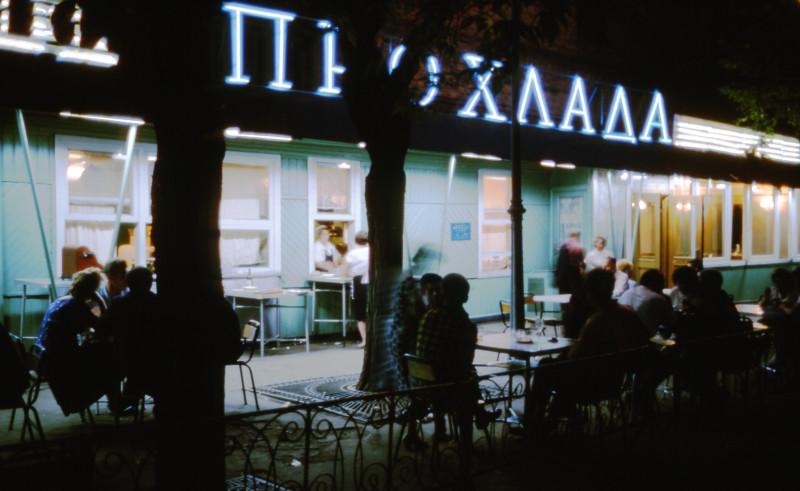792912 Кафе «Прохлада» Thomas T. Hammond 64