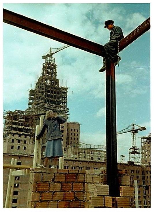 796825 Возведение нового Главного здания МГУ . 51 Я Халип.