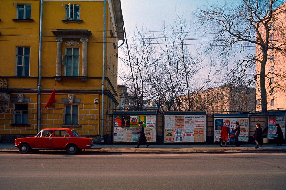 797732 Кропоткинская улица