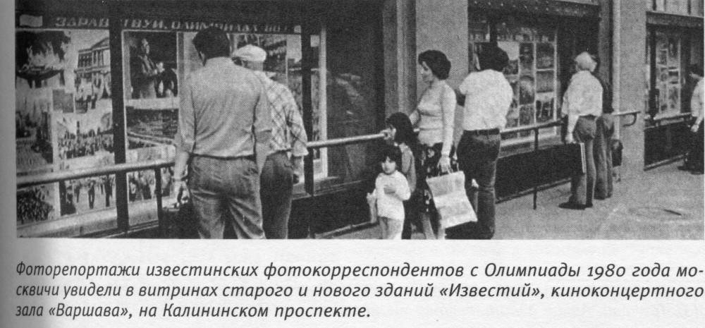 379956 _Известия_