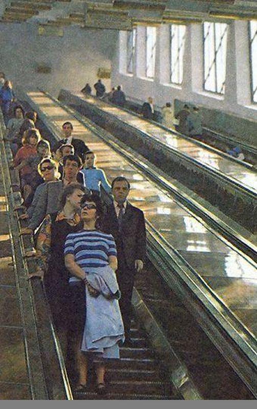 21506 Эскалатор на Ленинских горах