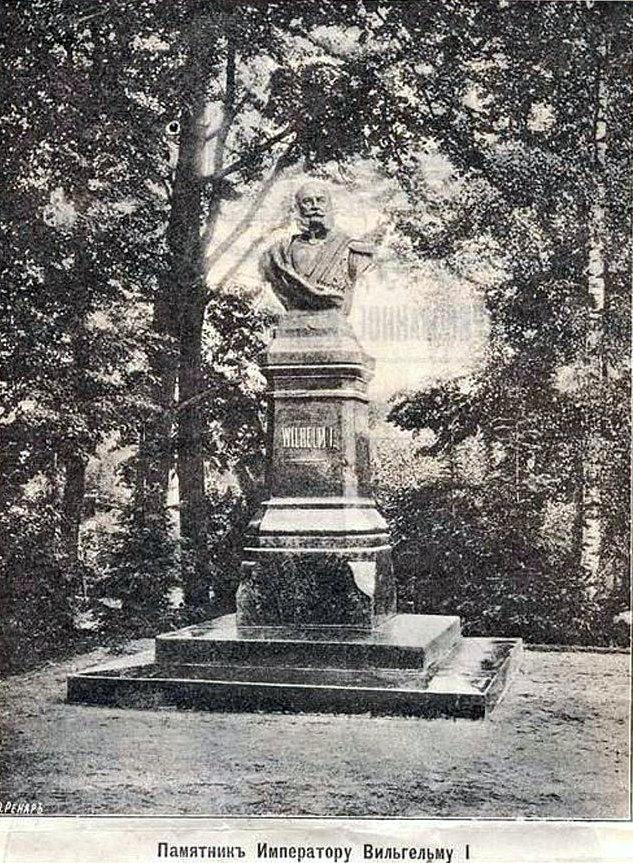 67310 Новая Божедомка. Памятник Вильгельму I в саду приюта