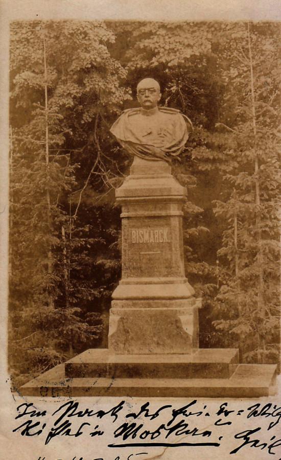 801849 Новая Божедомка. Памятник Бисмарку в саду приюта «Фридрих-Вильгельм-Виктория»